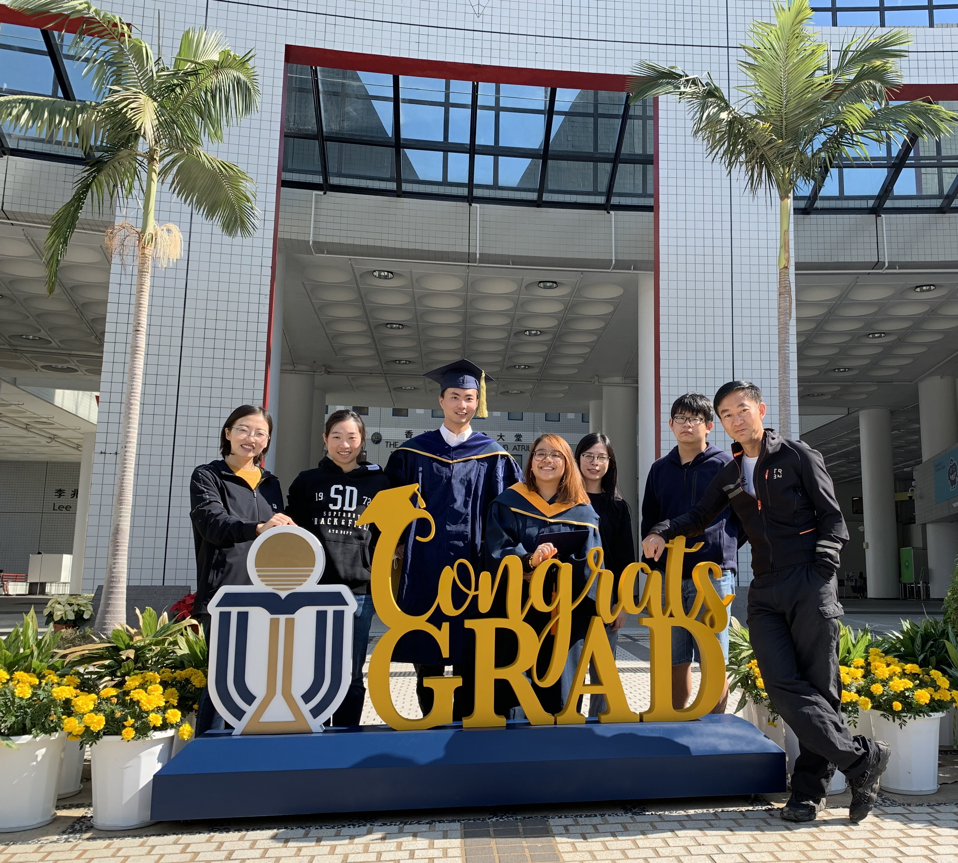 EDS Group Members on Graduation Day 2020